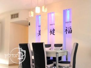 For sale a 4 room apartment stunning in eighth Ashdod